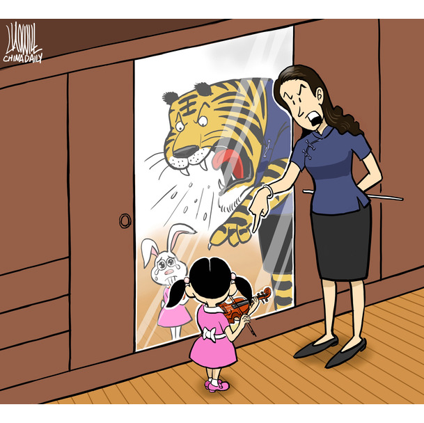 Helicopter Moms in Tiger Dresses